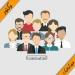 دانلود وکتور آواتار تیم کسب و کار – Business team avatar Vector