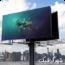 دانلود موکاپ بیلبورد با پس زمینه شهر – Mockup billboard with city background