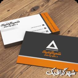 دانلود موکاپ کارت ویزیت با طرح خاص – mockup business card