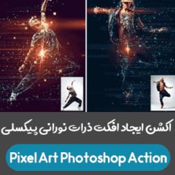 دانلود اکشن فتوشاپ ایجاد افکت ذرات نورانی پیکسلی- Pixel Art Photoshop Action