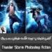 دانلود اکشن فتوشاپ ایجاد افکت طوفان رعد و برق – Thunder Storm Photoshop Action
