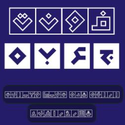 فونت جعبه – Box font