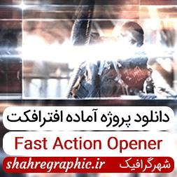 دانلود پروژه آماده افترافکت Fast Action Opener