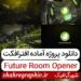 دانلود پروژه آماده افترافکت Future Room Opener