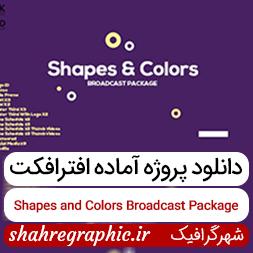 دانلود پروژه آماده افترافکت Shapes and Colors Broadcast Package