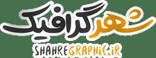 لوگوی سایت خود را انتخاب کنید