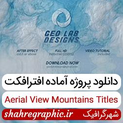 دانلود پروژه افترافکت Aerial View Mountains Titles