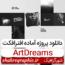 دانلود پروژه آماده افترافکت ArtDreams