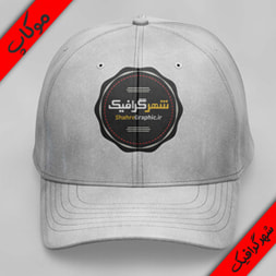 دانلود موکاپ کلاه کپ سفید – Cap mockup Psd