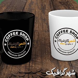 دانلود موکاپ لیوان قهوه سیاه و سفید – mockup Coffee Cup