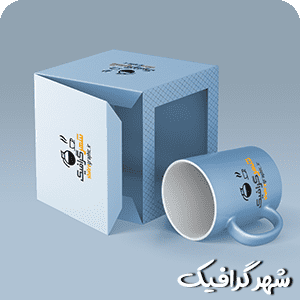دانلود موکاپ لیوان و جعبه – Mockup Cups and Boxes