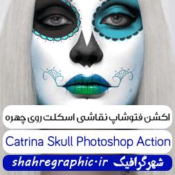دانلود اکشن فتوشاپ نقاشی اسکلت روی چهره – Catrina Skull Photoshop Action