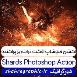 دانلود اکشن فتوشاپ افکت ذرات ریز پراکنده – Shards Photoshop Action